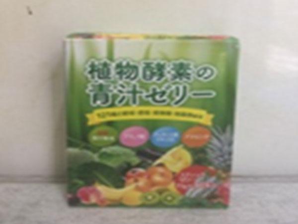 Thạch rau xanh từ Enzym